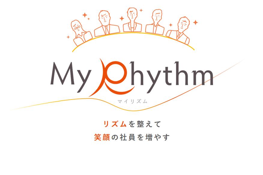 My_Rhythm_DL用画像