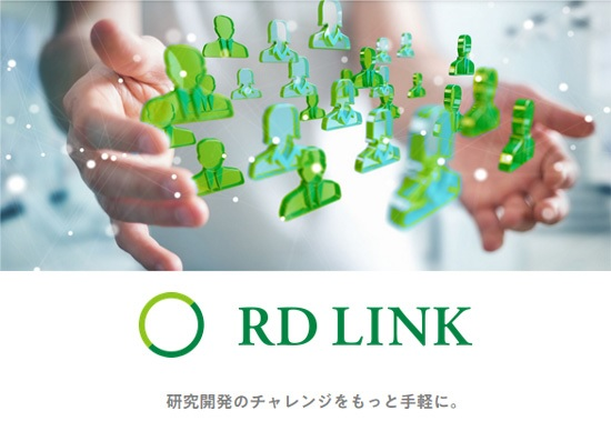 RD_LINK DLページ用